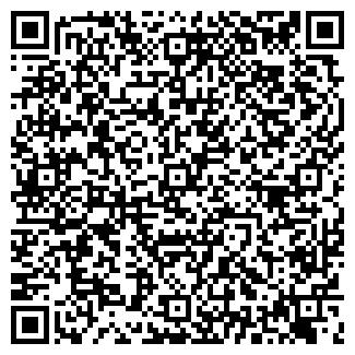 QR-код с контактной информацией организации ТДА, ООО