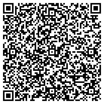 QR-код с контактной информацией организации ГИПРОРЫБФЛОТ-СЕРВИС, ЗАО