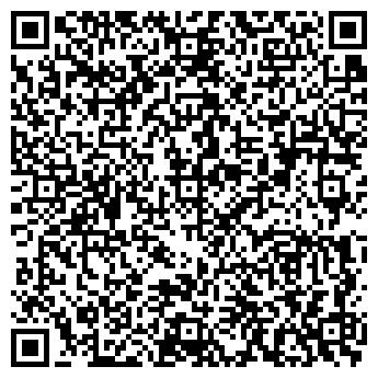 QR-код с контактной информацией организации ДЕЛЛА, ООО