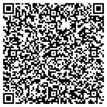 QR-код с контактной информацией организации ОРЕГОН СЕРВИС, ООО