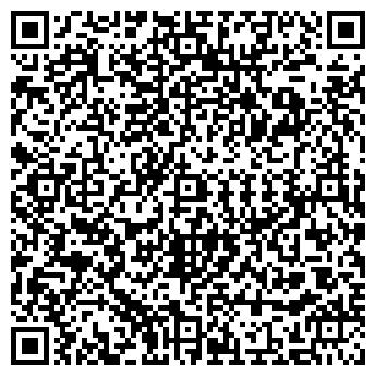 QR-код с контактной информацией организации РОСТЕПЛОСТРОЙ