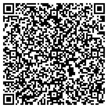 QR-код с контактной информацией организации ПАК ПАМИР
