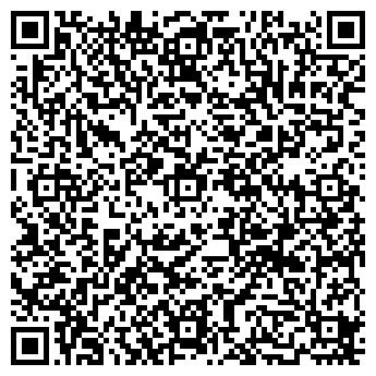 QR-код с контактной информацией организации СТИЛПЛАСТ, ЗАО
