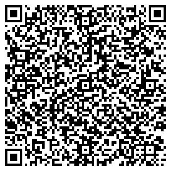 QR-код с контактной информацией организации ФОРТЭК