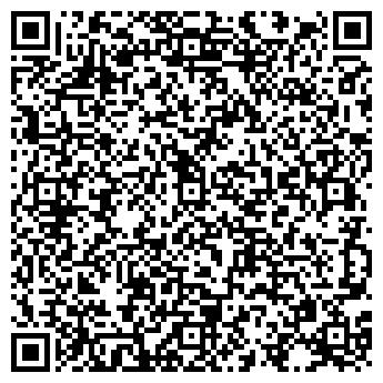 QR-код с контактной информацией организации ООО МЕТАКО
