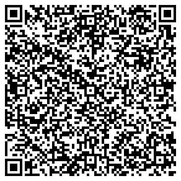QR-код с контактной информацией организации УПРАВЛЕНИЕ СТРОИТЕЛЬСТВА №99 ТОО