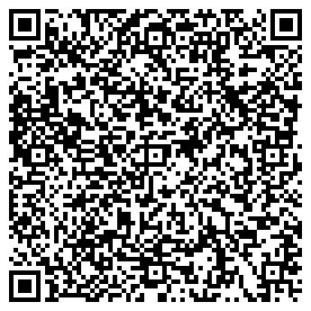 QR-код с контактной информацией организации СИМВОЛ, ОАО
