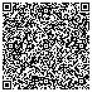 QR-код с контактной информацией организации УРАЛКАСПРЫБОХРАНА УПРАВЛЕНИЕ