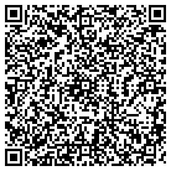 QR-код с контактной информацией организации ФОВАРД, ООО
