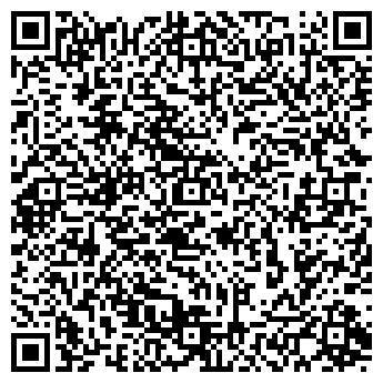QR-код с контактной информацией организации АЛЬЯНС ТЕЛЕКОМ, ООО