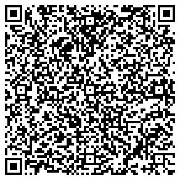 QR-код с контактной информацией организации ФАВОРИТ МАГАЗИН СОТОВЫХ ТЕЛЕФОНОВ