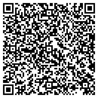QR-код с контактной информацией организации ФЕЯ РЕСТОРАН