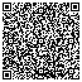 QR-код с контактной информацией организации ПК, ООО