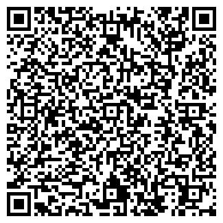 QR-код с контактной информацией организации ФОРМА И СТИЛЬ ТОО