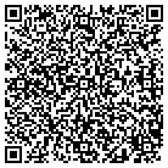QR-код с контактной информацией организации АЛВА-СТАРС, ООО
