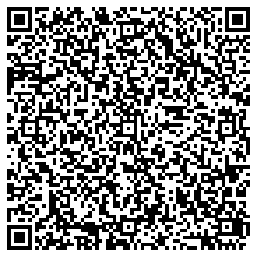 QR-код с контактной информацией организации АСКРИН-ИНЖЕНЕРИНГ, ООО