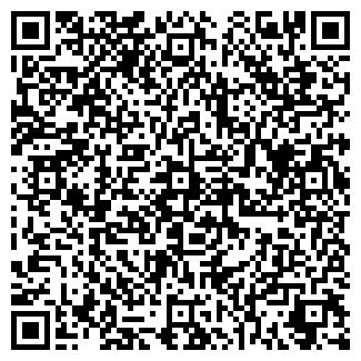 QR-код с контактной информацией организации ПОЧИН
