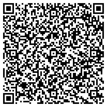 QR-код с контактной информацией организации РЕФЕРЕНС АУДИО, ООО