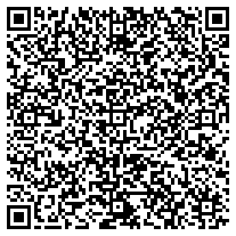 QR-код с контактной информацией организации ДИДЖИТАЛ ГРУП