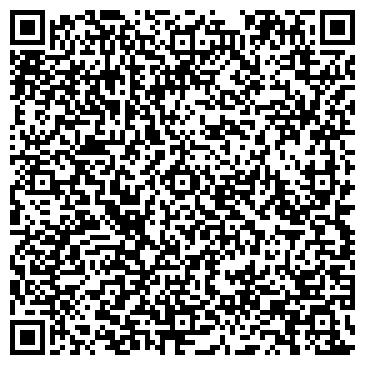QR-код с контактной информацией организации Ф.Х. БЕРТЛИНГ ЛИМИТЕД, АТЫРАУСКИЙ ФИЛИАЛ
