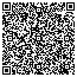 QR-код с контактной информацией организации ФОНОГРАФ