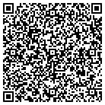 QR-код с контактной информацией организации ГЕЛЛА-СТУДИО