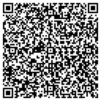 QR-код с контактной информацией организации СЕС, ООО