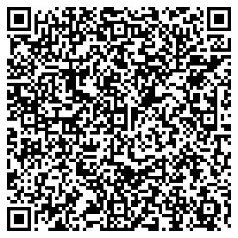 QR-код с контактной информацией организации ХАРЬКОВА Т. И., ИП