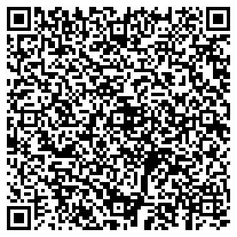 QR-код с контактной информацией организации АРС-КОМ