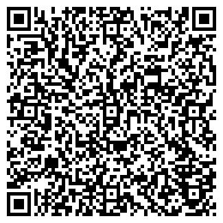 QR-код с контактной информацией организации КВИН, ООО