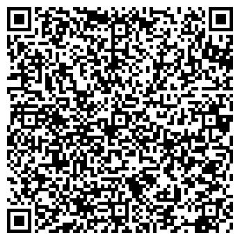 QR-код с контактной информацией организации СВЕТ-КОМФОРТ, ООО