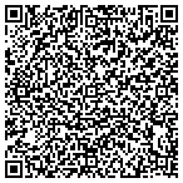 QR-код с контактной информацией организации СТАЛЬНАЯ МЕБЕЛЬ, ООО