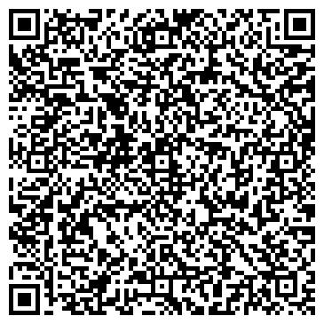 QR-код с контактной информацией организации ТЕКТОНА, ООО