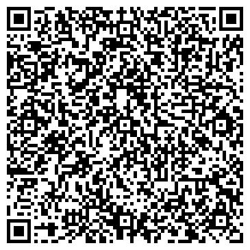 QR-код с контактной информацией организации ЧЕК ПОИНТ СЕНТРАЛ ЭЙЖА, АТЫРАУСКИЙ ФИЛИАЛ