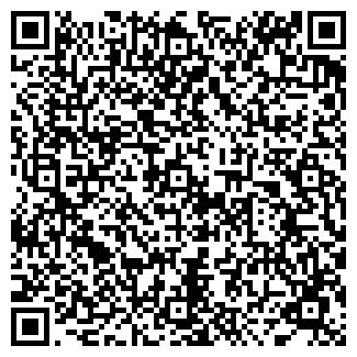 QR-код с контактной информацией организации АМПИР ТД