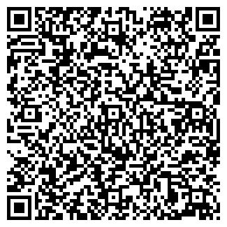 QR-код с контактной информацией организации СКОЛ