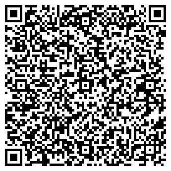 QR-код с контактной информацией организации СТЕКЛО-ДИЗАЙН