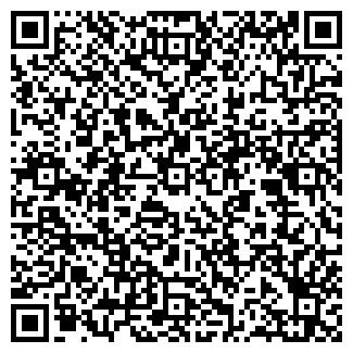 QR-код с контактной информацией организации MARBEL
