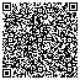 QR-код с контактной информацией организации А-КВАДРАТ