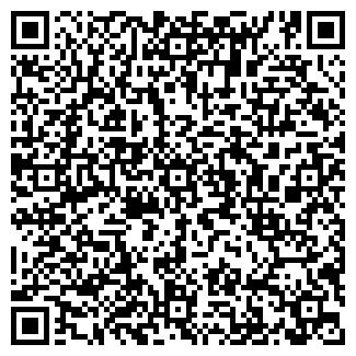 QR-код с контактной информацией организации ШАЛКЫМА ТОО