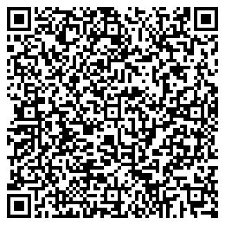 QR-код с контактной информацией организации КАРЭ НУАР