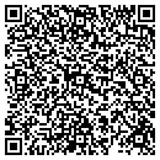 QR-код с контактной информацией организации БЕНЕТТОН
