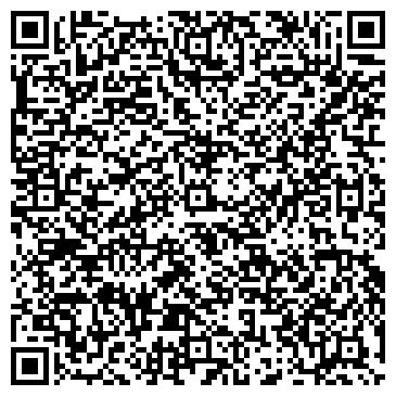 QR-код с контактной информацией организации ШАНЫРАК ДОСТЫК УЙИ НОЧНОЙ КЛУБ