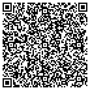 QR-код с контактной информацией организации АРТАМОНОВА, ЧП