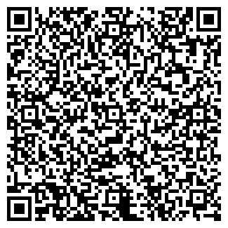 QR-код с контактной информацией организации АРТ-КУРАЖ