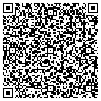 QR-код с контактной информацией организации ВЕРСИЯ-ВИНТАЖ