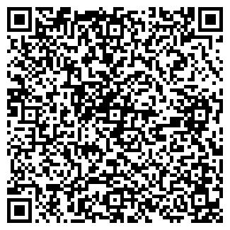 QR-код с контактной информацией организации ВОДОПРОВОД
