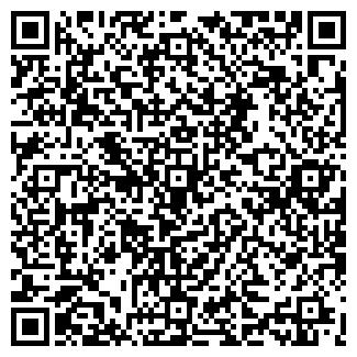 QR-код с контактной информацией организации ЗАРИНА ПЛЮС