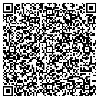 QR-код с контактной информацией организации КАТЕРИНА ЛЕМАН