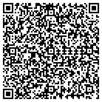 QR-код с контактной информацией организации КИЮЛ, ООО